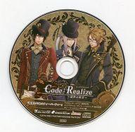 【中古】アニメ系CD Code:Realize -創世の姫君- ステラワース特典ドラマCD「優雅な午後のティーパーティー」