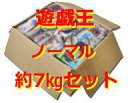 【中古】福袋 遊戯王 ノーマル 約7kg詰め合わせセット