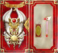 【中古】キーホルダー・マスコット(キャラクター) 封印の杖 レプリカチャームセット 「カードキャプターさくら」
