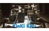 【中古】アイドル雑誌 [Ki]×3 KinKi Kids 会報誌 no.100