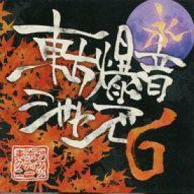 【中古】同人音楽CDソフト 東方爆音ジャズ6 / 東京アクティブNEETs