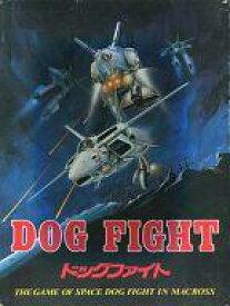 【中古】シミュレーションゲーム [ユニット切り離し済] 超時空要塞マクロス ドッグファイト〜The Game of Space Dog Fight In MACROSS〜【タイムセール】