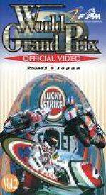 【エントリーでポイント10倍!(7月11日01:59まで!)】【中古】その他 VHS '95世界GPロードレース Vol.2