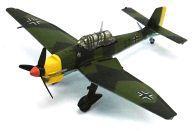 【中古】食玩 プラモデル 【シークレット4】 ユンカース Ju87B スツーカ 特別彩色 「1/144 ウイングクラブコレクション パート2」