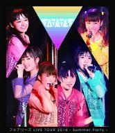 【中古】邦楽Blu-ray Disc フェアリーズ/LIVE TOUR 2014 - Summer Party -