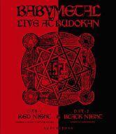 【中古】邦楽Blu-ray Disc BABYMETAL / LIVE AT BUDOKAN〜 RED NIGHT & BLACK NIGHT APOCALYPSE 〜