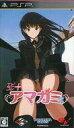 【中古】PSPソフト アマガミ(エビコレ+)[限定版] (状態:全特典欠品)
