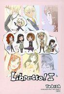 【中古】アニメムック Libretto!II (GUNSLINGER GIRL 15巻 特装版 付録小冊子)【中古】afb