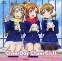 【中古】アニメ系CD Printemps(高坂穂乃果・南ことり・小泉花陽) / CheerDay CheerGirl!