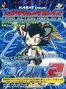 【中古】PS2ハード プロアクションリプレイ2 (PS2用)(状態:ディスク状態難)