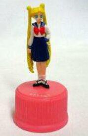 【中古】ペットボトルキャップ 月野うさぎ・制服 「美少女戦士セーラームーン ボトルキャップコレクション」