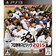 【中古】PS3ソフト プロ野球スピリッツ 2015