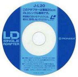 【中古】LDハード パイオニア LD SINGLE ADAPTER [J-L20]