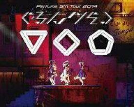 【中古】邦楽Blu-ray Disc Perfume / 5th Tour 2014「ぐるんぐるん」 [初回限定版]