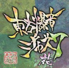 【中古】同人音楽CDソフト 東方爆音ジャズ7 / 東京アクティブNEETs