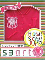【中古】邦楽DVD Hey!Say!JUMP / LIVE TOUR 2014 smart [初回限定版]