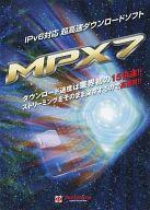【中古】Windows CDソフト MPX7 -IPv6対応 超高速ダウンロードソフト-