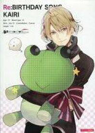 【中古】Windows7/8 DVDソフト Re:BIRTHDAY SONG -恋を唄う死神-[アニメイト限定版]