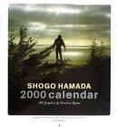 【中古】カレンダー 浜田省吾 2000年度カレンダー ファンクラブグッズ