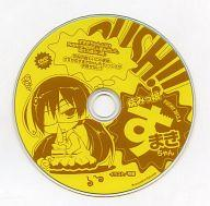 【中古】Windows DVDソフト 病みっ娘 すまきちゃん(PUSH! 2013年6月号付録)
