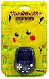 【中古】携帯ゲーム ポケットピカチュウ!カラー (状態:本体状態難)