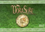 【中古】ミニチュアゲーム DORASURE -ドラスレ- 拡張セット グランドマスター