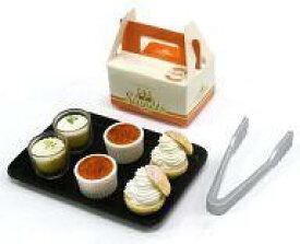 【中古】食玩 トレーディングフィギュア たっぷりクリームセット 「ミニコレ 私のケーキ屋さん」