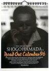 【中古】カレンダー 浜田省吾 ROAD OUT 1996年度カレンダー ファンクラブグッズ