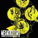 【中古】アニメ系CD じん / MEKAKUCITY M's COMPLETE BOX 〜メカクシティアクターズ・ヴォーカル&サウンド コレクション〜[DVD付...
