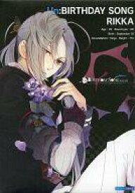 【中古】WindowsVista/7/8 DVDソフト 死神彼氏シリーズ Un:BIRTHDAY SONG-愛を唄う死神-[ステラワース限定版]