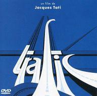 【中古】洋画DVD トラフィック('71仏) ((株) ポニーキャニオン)