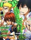 【中古】アニメ雑誌 付録付)PASH! 2015年1月号【タイムセール】