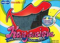 【中古】邦楽DVD 関ジャニ∞ / 関ジャニズム LIVE TOUR 2014>>2015 [初回限定版]