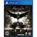 【中古】PS4ソフト バットマン:アーカム・ナイト