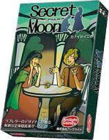 【新品】ボードゲーム Secret Moon -シークレットムーン-