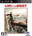 【中古】PS3ソフト アサシンクリード エツィオ サーガ[PS3 the Best](18歳以上対象)