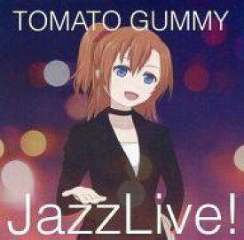 【中古】同人音楽CDソフト JazzLive! / トマト組