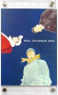 【中古】カレンダー リアル 2004年度カレンダー 週刊ヤングジャンプ 2003年10月No.45・46応募者全員サービス