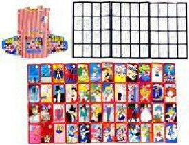 【中古】おもちゃ 美少女戦士セーラームーン スーパーアニメかるた なかよし1994年2月号付録