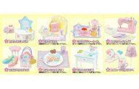 【中古】食玩 トレーディングフィギュア 全8種セット 「リトルツインスターズ 夢見る乙女ルーム」