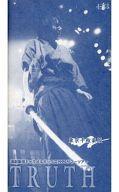 【中古】その他 VHS 演劇集団キャラメルボックス 1999サマーツアー TRUTH 東京千秋楽版 [非売品]