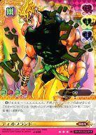 【中古】アニメ系トレカ/ジョジョの奇妙な冒険 Adventure Battle Card 第3弾 J-226 [R] : ディオ・ブランドー(箔押し仕様)