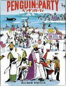 【新品】ボードゲーム ペンギンパーティ 日本語版 (Penguin Party)
