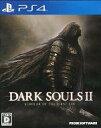 【中古】PS4ソフト DARK SOULS II -SCHOLAR OF THE FIRST SIN- [通常版]