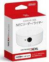 【中古】ニンテンドー3DSハード NFCリーダー・ライター