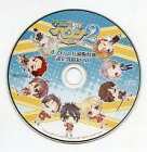 【中古】Windows CDソフト 学園ヘヴン2 -DOUBLE SCRAMBLE!- オフィシャル通販特典 設定資料ROM