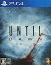 【中古】PS4ソフト Until Dawn -惨劇の山荘-