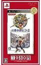 【中古】PSPソフト 幻想水滸伝I&II[廉価版](状態:外装紙スリーブ欠品)