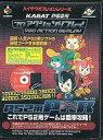 【中古】PS2ハード プロアクションリプレイ Ver1.6J PER (PS2用) (状態:ディスク状態難)