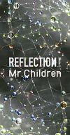 【中古】邦楽CD Mr.Children / REFLECTION(Naked)